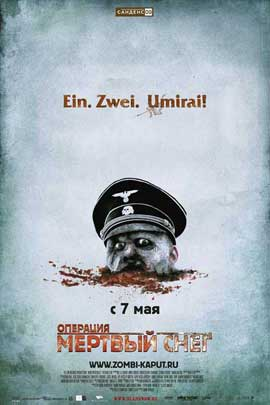 Dead Snow - 11 x 17 Movie Poster - Russian Style A