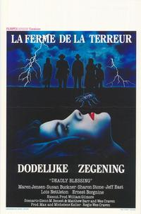 Deadly Blessing - 11 x 17 Movie Poster - Belgian Style A