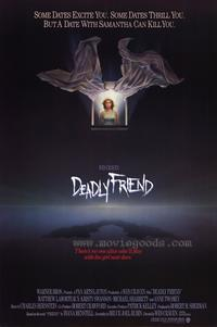Deadly Friend - 27 x 40 Movie Poster - Style A