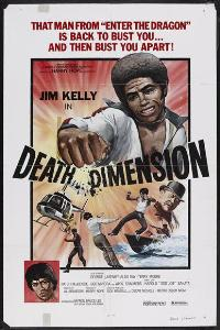 Death Dimension - 11 x 17 Movie Poster - Style B