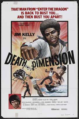 Death Dimension - 27 x 40 Movie Poster - Style B