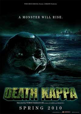 Death Kappa - 11 x 17 Movie Poster - Style B