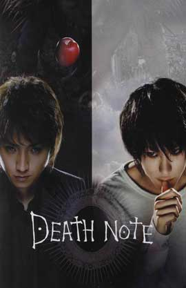 Death Note - 11 x 17 Movie Poster - Japanese Style A