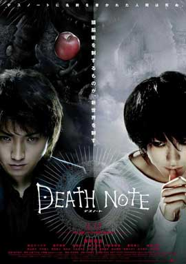 Death Note - 11 x 17 Movie Poster - Japanese Style B