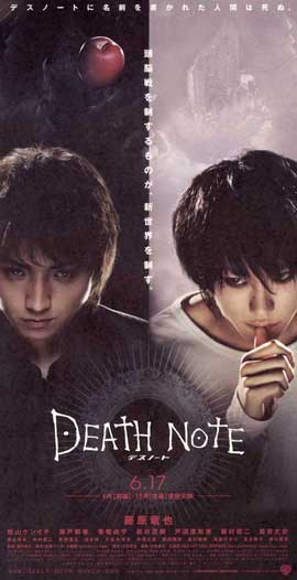 Death Note - 11 x 17 Movie Poster - Japanese Style H