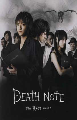 Death Note: The Last Name - 11 x 17 Movie Poster - Japanese Style A
