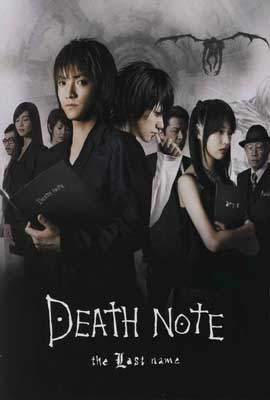 Death Note: The Last Name - 27 x 40 Movie Poster - Japanese Style A