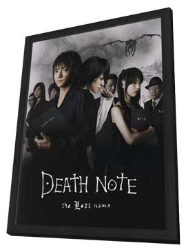 Death Note: The Last Name - 11 x 17 Movie Poster - Japanese Style A - in Deluxe Wood Frame