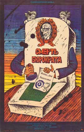 Death of a Bureaucrat - 11 x 17 Movie Poster - Russian Style A