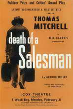 Death Of A Salesman (Broadway) - 11 x 17 Poster - Style A