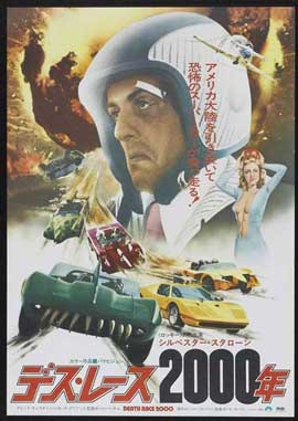 Death Race 2000 - 27 x 40 Movie Poster - Japanese Style A