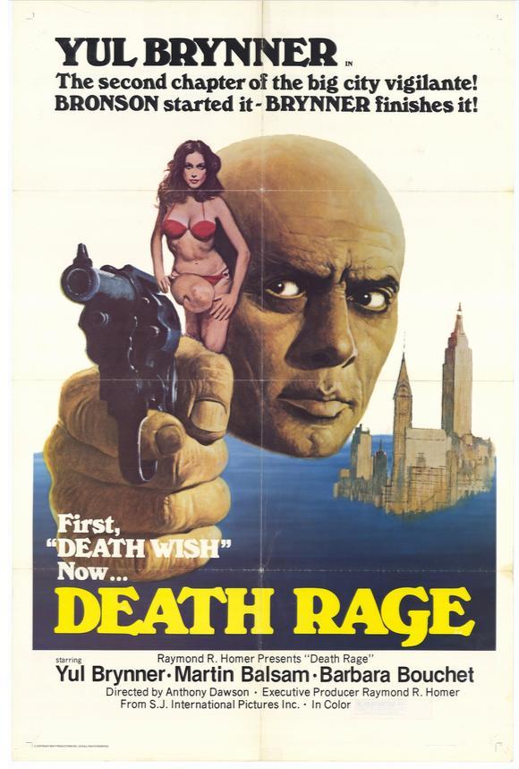 Rage Film