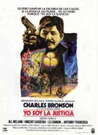 Death Wish 2 - 11 x 17 Movie Poster - Spanish Style A