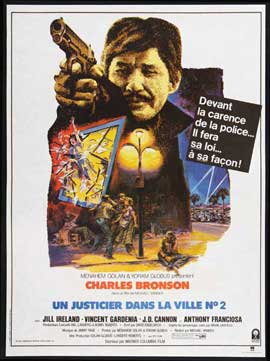 Death Wish 2 - 27 x 40 Movie Poster - French Style A