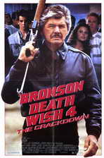 Death Wish 4: The Crackdown - 11 x 17 Movie Poster - Style A