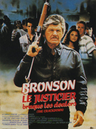 Death Wish 4: The Crackdown - 11 x 17 Movie Poster - French Style A