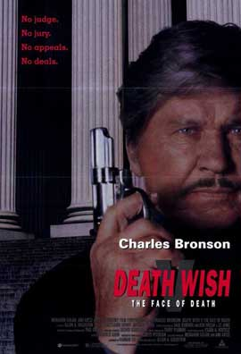 Death Wish 5: The Face of Death - 11 x 17 Movie Poster - Style A