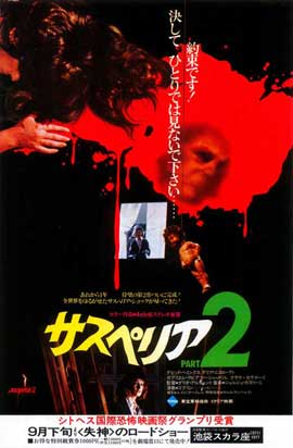 Deep Red - 11 x 17 Movie Poster - Japanese Style A