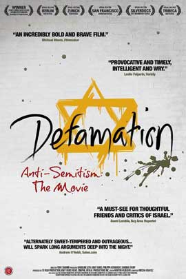 Defamation - 11 x 17 Movie Poster - Style A