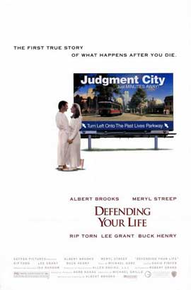 Defending Your Life - 11 x 17 Movie Poster - Style A