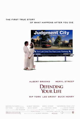 Defending Your Life - 27 x 40 Movie Poster - Style A