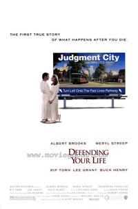 Defending Your Life - 43 x 62 Movie Poster - Bus Shelter Style A