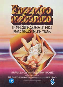 Demon Seed - 27 x 40 Movie Poster - Spanish Style A