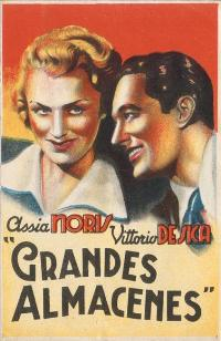 Department Store - 11 x 17 Movie Poster - Spanish Style A