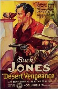 Desert Vengeance - 11 x 17 Movie Poster - Style B