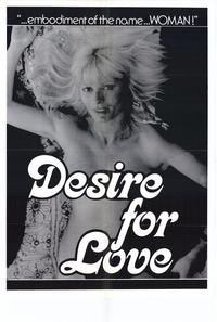 Desire For Love - 27 x 40 Movie Poster - Style A