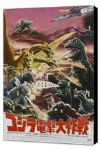 Destroy All Monsters - 27 x 40 Movie Poster - Japanese Style B - Museum Wrapped Canvas