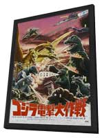 Destroy All Monsters - 11 x 17 Movie Poster - Japanese Style B - in Deluxe Wood Frame