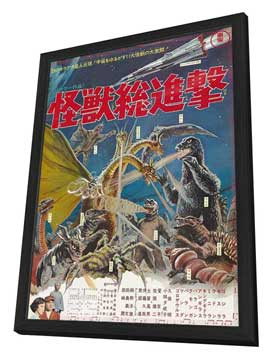 Destroy All Monsters - 27 x 40 Movie Poster - Japanese Style A - in Deluxe Wood Frame