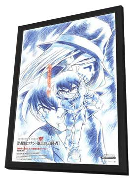 Detective Conan - 11 x 17 Movie Poster - Japanese Style B - in Deluxe Wood Frame