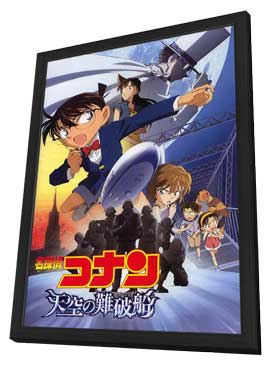 Detective Conan: The Lost Ship in the Sky - 11 x 17 Movie Poster - Japanese Style C - in Deluxe Wood Frame