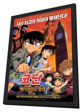 Detective Conan: The Phantom of Baker Street - 11 x 17 Movie Poster - Korean Style A - in Deluxe Wood Frame