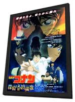 Detective Conan: The Private Eyes Requiem