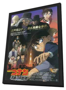 Detective Conan: The Raven Chaser - 11 x 17 Movie Poster - Japanese Style A - in Deluxe Wood Frame