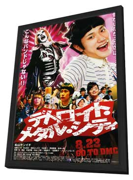 Detroit Metal City - 11 x 17 Movie Poster - Japanese Style A - in Deluxe Wood Frame