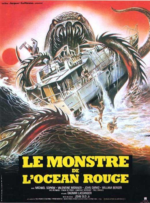 Кровавая акула / Devil Fish/Shark Rosso Nell'Oceano 1984 / DVDRip Action
