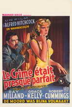 Dial M For Murder - 27 x 40 Movie Poster - Belgian Style A
