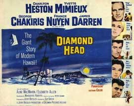 Diamond Head - 11 x 14 Movie Poster - Style B