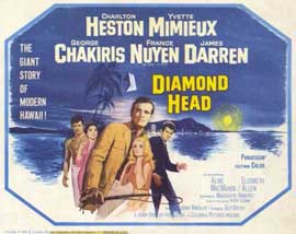 Diamond Head - 11 x 14 Movie Poster - Style A