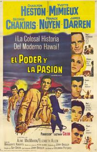 Diamond Head - 11 x 17 Movie Poster - Spanish Style A