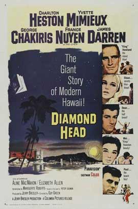 Diamond Head - 11 x 17 Movie Poster - Style A