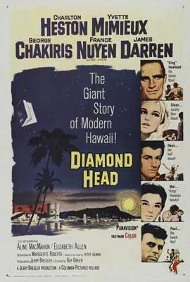 Diamond Head - 27 x 40 Movie Poster - Style A