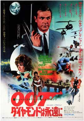 Diamonds Are Forever - 11 x 17 Movie Poster - Japanese Style B