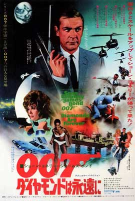 Diamonds Are Forever - 27 x 40 Movie Poster - Japanese Style B