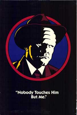 Dick Tracy - 11 x 17 Movie Poster - Style C