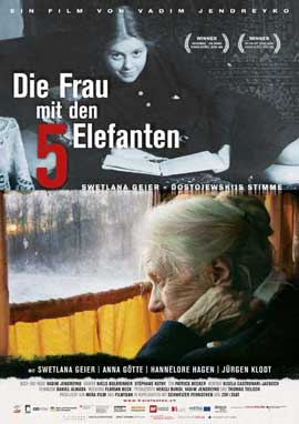 The Woman with the 5 Elephants - 11 x 17 Movie Poster - German Style A